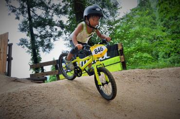 Mizuho_mt_bike